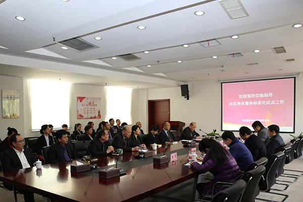 标准化启动大会2.JPG
